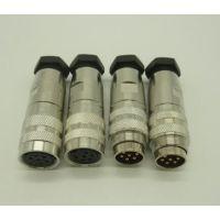 M16铜制防水连接器线线对接公母对接头5芯传感器
