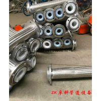 金属波纹管 供应不锈钢波纹软管 精密304不锈钢化工管道配件波纹软管可加工