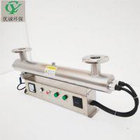 梅州厂家定制YC-UVC-320型污水处理设备,优诚管道式紫外线消毒器