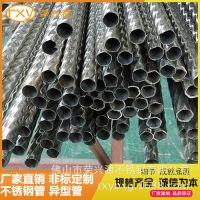 佛山厂家一手供应不锈钢装饰管304 不锈钢螺纹管