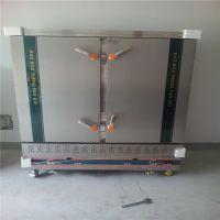 忻州小型签子蒸箱设备 不锈钢米饭蒸箱厂家订购