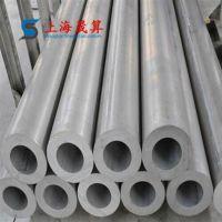 专业生产1j50合金无缝管 精密管 铁镍软磁合金1J50棒