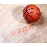 供应宁国市 专业体育木地板厂家 枫木A篮球木地板全国铺装