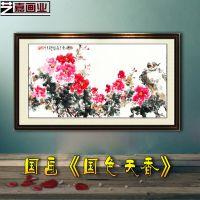 水墨中国画 富贵牡丹8  山水书法写意花鸟字画工笔客厅家居装饰画