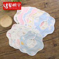 6层围嘴纱布纯棉小孩360度八角卡通宝宝母婴儿用品口水巾全棉围兜