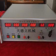 天德立FCC-6A多功能发爆器测量器 电容储能式发爆器测试仪