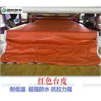 广州涂层布批发-印花台皮定做-加工帆布泳池