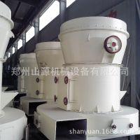 新型高压雷蒙磨粉碎机_超细雷蒙磨粉机_高效工业制粉磨粉机