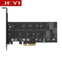 佳翼SK7 M.2 NVMe SSD NGFF转PCIE X4转接卡M Key加B Key双接口卡