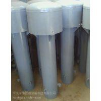 供应DN150罩型通气管 碳钢通气帽