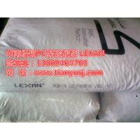 美国SABIC LEXAN 光扩散PC FXD9945A 用于薄壁制品 抗紫外线 无溴无卤阻燃