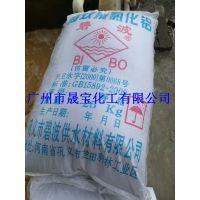 热销推荐碧波碱式氯化铝净水材料工业废水用氯化铝