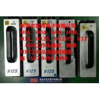FUJI/富士NXT工作头维修H12 H12S H24等各类工作头维修出售