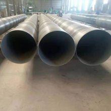 安庆钢板卷焊螺旋钢管DN600 螺纹钢管 防腐厂