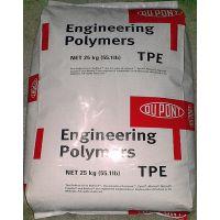供应 TPE 美国杜邦 6574 热塑性 弹性体 6574 TPE