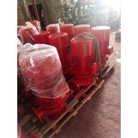 电动管道离心泵/离心泵材质/加压泵厂家不锈钢