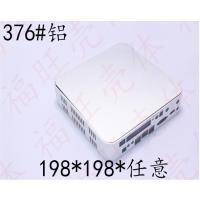 铝型材外壳迷你电脑主机电源机箱播放器铝合金外壳铝型材铝盒正方形壳体定制