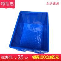 厂价直销8号塑料周转箱各类全新料PE料塑胶箱物料周转胶箱