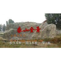 云南景观石;景观石;风景石;招牌石;招牌石;园林石;假山石