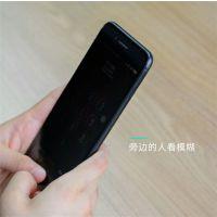 供应iPhone7高清防窥钢化玻璃屏