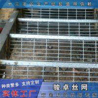 热侵锌钢格板 洗车房钢格网重量 钢格板支持定做