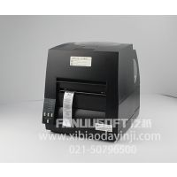 服装水洗唛打印机优质水洗标打印机