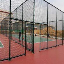 广西体育场围栏 高尔夫球场厂家 广西护栏网隔离网