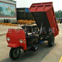 新款2T柴油农用三轮车建筑用工程车工地砂石灰浆运输车一机多用