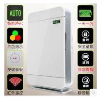 广州什么牌子的空气净化器_索菲亚