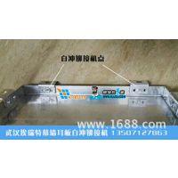 铝合金自冲铆接机,埃瑞特铝板自冲铆接机,铝板铝合金自冲连接设备