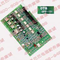 供应星码驱动板OTIS/DPP-131