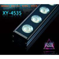 习羽同款多色彩户外照明灯21W大功率LED洗墙灯新款私模线条灯