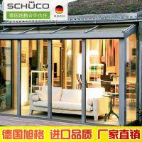 供应德国旭格进口CMC50阳光房窗系统
