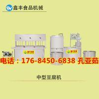 河南商用豆浆豆腐机 豆腐机的使用视频 商用型全自动果蔬花生豆腐机
