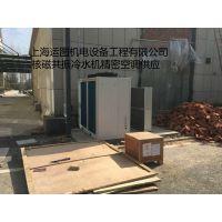 苏州机房空调施工 上海运图