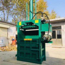 立式废料废品液压压块机 富兴打块机 废弃铁皮下脚料打包机价格