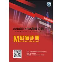 广州国际机器人及工业自动化展览会(RAE2018)