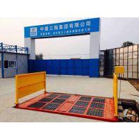 山东济南重工设备工程洗车机洗车台冲洗设备