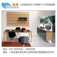 大班台,大班桌,上海办公家具,办公家具,办公家具品牌,屏风工作位,板式家具,办公桌,职员桌