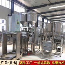四川达州全自动数控豆腐干机设备,做兰花干豆腐串的机器多少钱