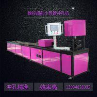 四川广安4米冲孔小导管冲孔机工作原理