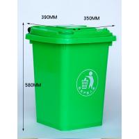 延安分类钢板垃圾桶_环卫塑料垃圾箱批发