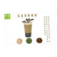 加盟快乐的茶奶茶店,轻松当老板上海天翙餐饮管理有限公司