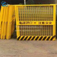 河北厂家直供优质基坑护栏网 基坑安全防护围栏 临时防护网