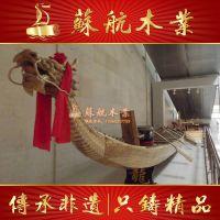 苏航牌厂家供应端午节龙舟标准比赛龙舟木质船