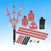 35KV 高压绝缘管 热缩管 电缆附件 高压电缆终端头 上海批发