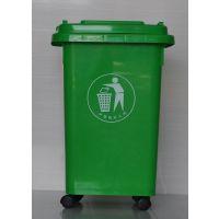 湖北浩源50L带轮塑料垃圾桶 厂区垃圾桶 户外桶环卫桶 物美价廉