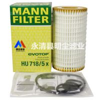 WP1240曼牌MANN&HUMMEL滤芯滤清器厂家直销