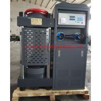 河北厂家 空心砖红砖2000KN抗压强度压力试验机 价格优惠