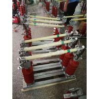 高压熔断器HGRW-35/200A跌落式国标型号选择